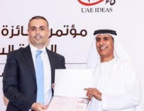 UAE Ideas Conference & Award