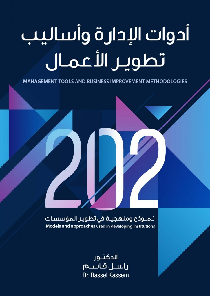 Http://nn-Pc.de/book.php?q=Read-Strategic-Management-Issues-And-Cases-2004.html