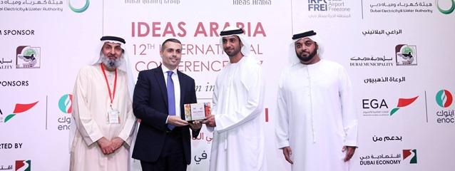 د. راسل قاسم - جائزة أفكار عربية Dr. Rassel Kassem - Ideas Arabia Award
