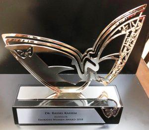 راسل قاسم جائزة الإمارات للسيدات مجموعة دبي للجودة Rassel Kassem Emirates Women Award Dubai Quality Group