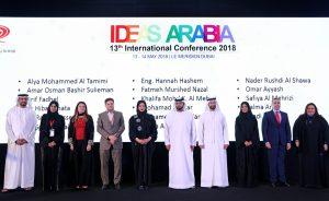 راسل قاسم أفكار عربية Rassel Kassem Ideas Arabia
