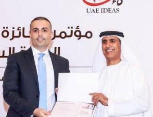 مؤتمر وجوائز أفكار الإمارات