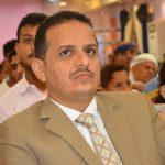 د.عبدالله محمد النهاري