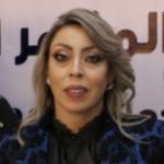 د. باسمة موفق العمري
