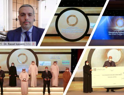 جائزة غرفة أبوظبي للمشاريع الصغيرة والمتوسطة